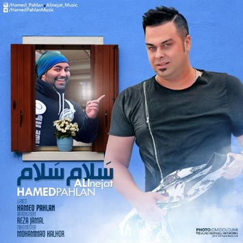 دانلود آهنگ جدید حامد پهلان و علی نجات به نام سلام سلام Hamed Pahlan Ft Alinejat Called Salam Salam