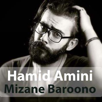 دانلود آهنگ جدید حمید امینی به نام میزنه بارونو Hamid Amini Mizane Baroono