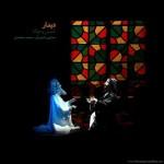 دانلود آهنگ دیدار شمس و مولانا از همایون شجریان