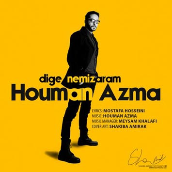 Houman-Azma-Called-Dige-Nemizaram