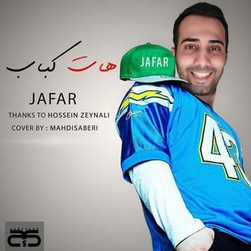 Jafar-Called-Hot-Kabab