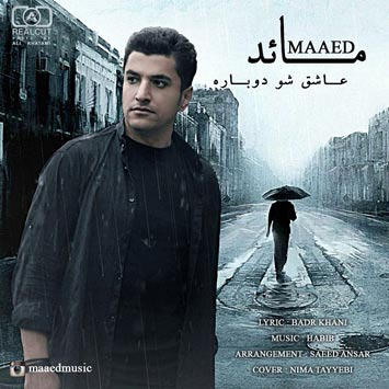 Maaed---Ashegh-Sho-Dobare