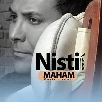 Maham-Nisti