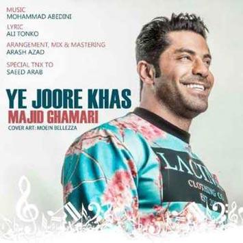 Majid-Ghamari-Ye-Joore-Khas
