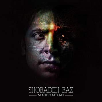 Majid-Yahyaei---Shobadeh-Baz