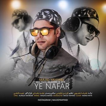 دانلود آهنگ جدید مجید یحیایی به نام یه نفر Majid Yahyaei Ye Nafar