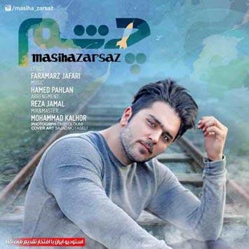 Masiha-Zarsaz-Chashm