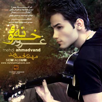 Mehdi-Ahmadvand-Called-Safo-Sadeh