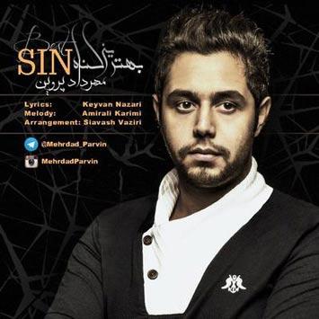 Mehrdad Parvin Called Behtarin Gonah - دانلود آهنگ جدید مهرداد پروین به نام بهترین گناه