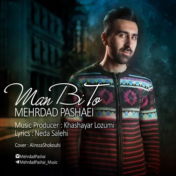 Mehrdad-Pashaei---Man-Bi-To