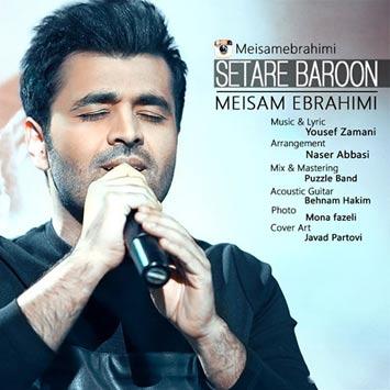 دانلود آهنگ جدید میثم ابراهیمی به نام ستاره بارون Meysam Ebrahimi Setare Baroon