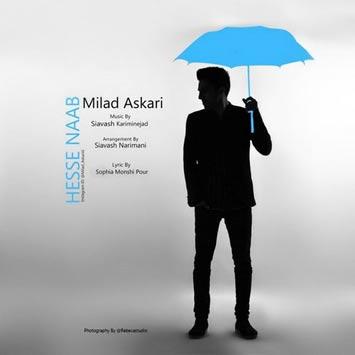 دانلود آهنگ جدید میلاد عسکری به نام حس ناب Milad Askari Called Hesse Naab
