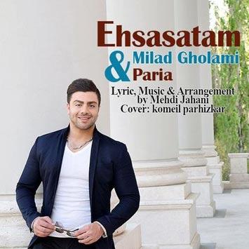 Milad-Gholami-Called-Ehsasatam