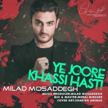 Milad Mosaddegh Ye Joore Khassi Hasti - دانلود آهنگ جدید میلاد مصدق به نام یه جور خاصی هستی