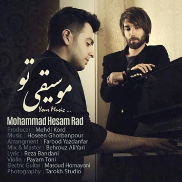 Mohammad-Hesam-Rad-Called-Mosighiye-To