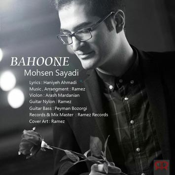 Mohsen-Sayadi-Called-Bahoone
