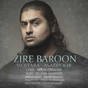 Mojtaba-Asadpoor-Called-Zire-Baroon