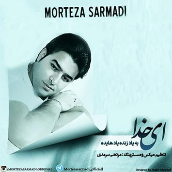 Morteza-Sarmadi-Called-Ey-Khoda