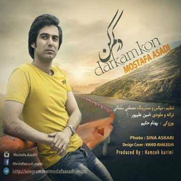 Mostafa-Asadi-Called-Darkam-Kon