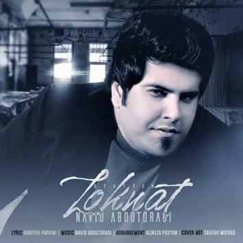Navid-Aboutorabi-Called-Loknat