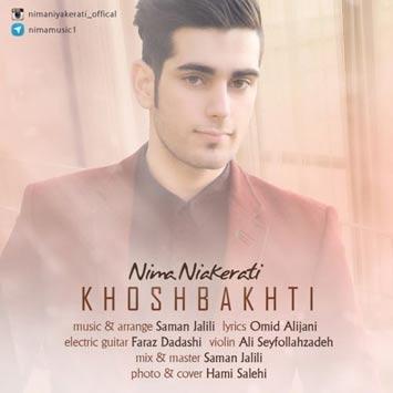 دانلود آهنگ جدید نیما نیاکراتی به نام خوشبختی Nima Niyakerati Called Khoshbakhti