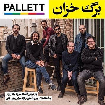 Pallett-Band-Barge-Khazan