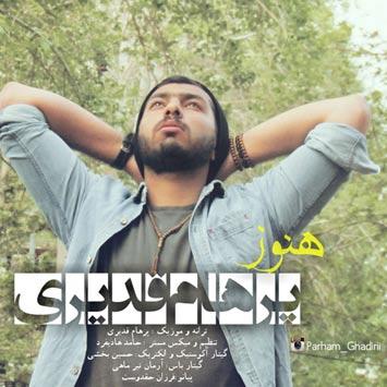 Parham-Ghadiri---Hanooz