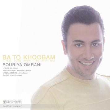 Pouriya-Omrani-Called-Bato-Khoobam