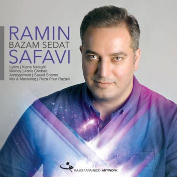 Ramin-Safavi-Called-Bazam-Sedat