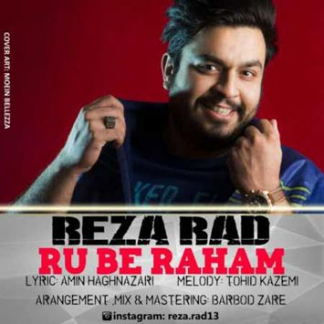 Reza-Rad-Called-Ru-Be-Raham