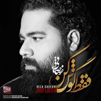 Reza-Sadeghi-Called-Heyf