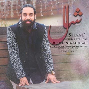 Roozbeh-Nematollahi-Called-Shaal
