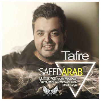 Saeed-Arab-Called-Tafre