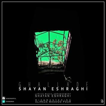 دانلود آهنگ جدید شایان اشراقی به نام قلاده Shayan Eshraghi Ghalladeh