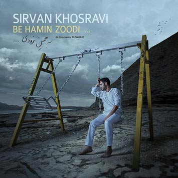 Sirvan-Khosravi-Called-Be-Hamin-Zoodi