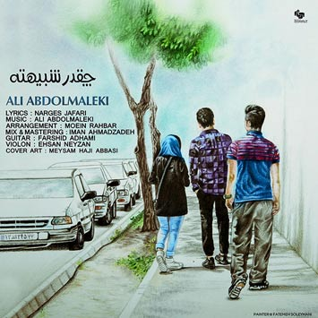 دانلود آهنگ جدید علی عبدالمالکی به نام چقدر شبیهته Ali Abdolmaleki Cheghadr Shabihete