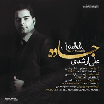 دانلود آهنگ جدید علی ارشدی به نام جاده Ali Arshadi Jadeh