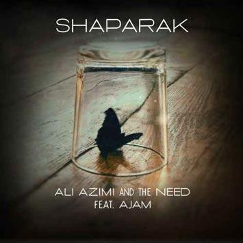 دانلود آهنگ جدید علی عظیمی و عجم باند به نام شاپرک Ali Azimi Ft Ajam Shaparak