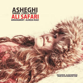 Ali-Safari---Asheghi