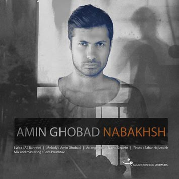 Amin-Ghobad-Called-Nabakhsh