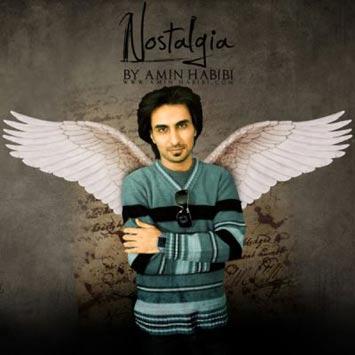 دانلود آهنگ امین حبیبی به نام گنجشکای خونه Amin Habibi Nostalgia