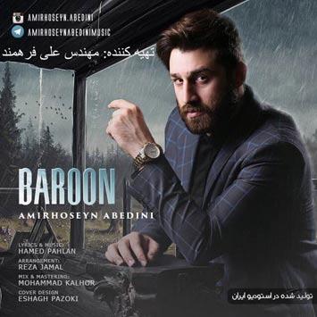 Amir-Hossein-Abedini---Baroon