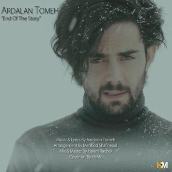 Ardalan-Tomeh-Called-Akhare-Ghesse