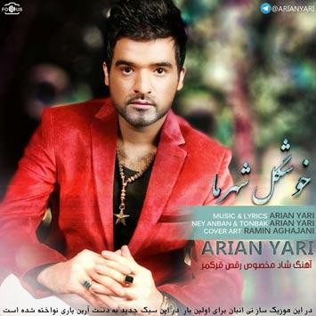 Arian-Yari---Khoshgele-Shahre-Ma