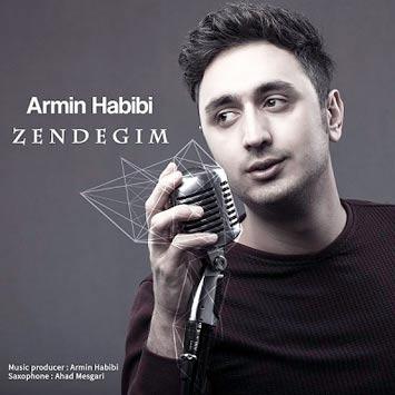 دانلود آهنگ جدید آرمین حبیبی به نام زندگیم Armin Habibi Zendegim