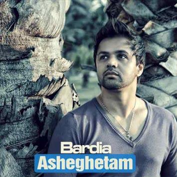 Bardia-Asheghetam
