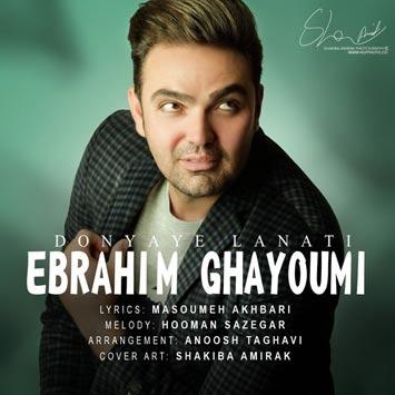 Ebrahim-Ghayoumi---Donyaye-Lanati