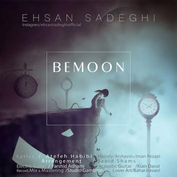 Ehsan-Sadeghi-Called-Bemoon