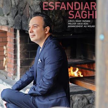 دانلود آهنگ جدید اسفندیار به نام ساقی Esfandiar Saghi