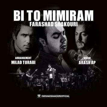Farshad-Shakouri---Bi-To-Mimiram
